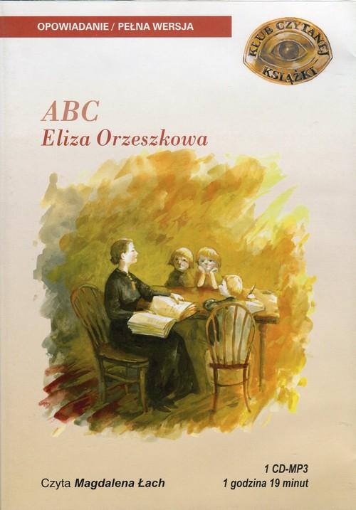 церковно славянская азбука в картинках 2008