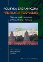 Polityka zagraniczna Federacji Rosyjskiej