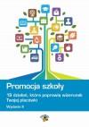 EBOOK Promocja szkoły - 19 działań, które poprawią wizerunek Twojej szkoły
