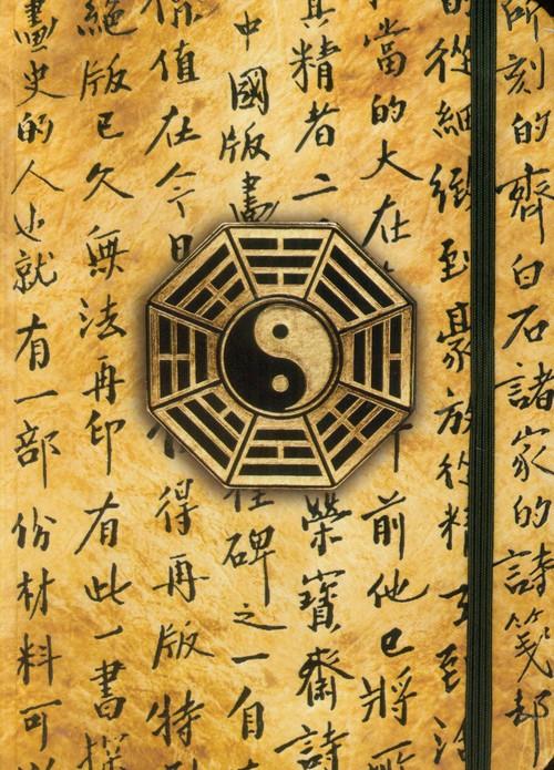 Notatnik Mini Yin Yang - brak