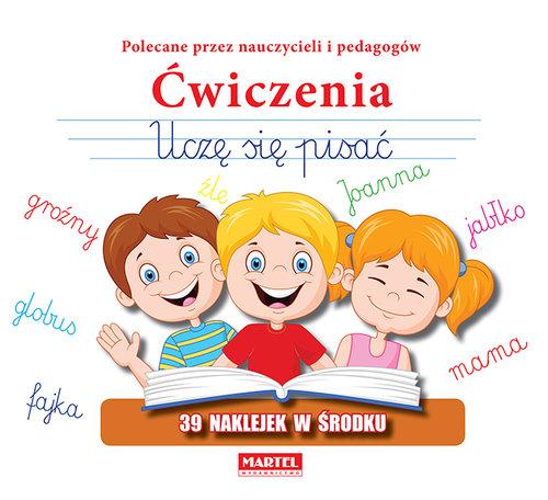 Ćwiczenia Uczę się pisać - Katarzyna Sarba, Anna Zalewska