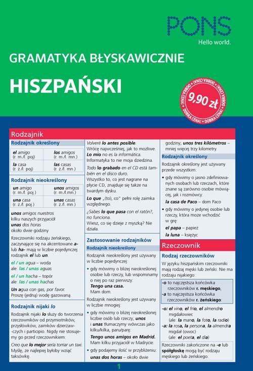 Gramatyka błyskawicznie hiszpański - brak
